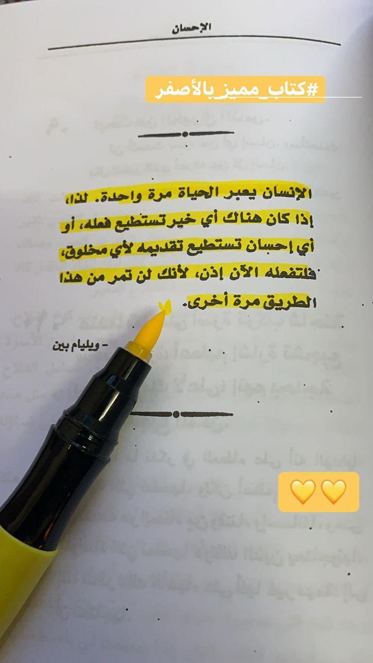كتاباتي Writings620 Instagram Photos And Videos Instagram Wallpaper Quotes Instagram Photo