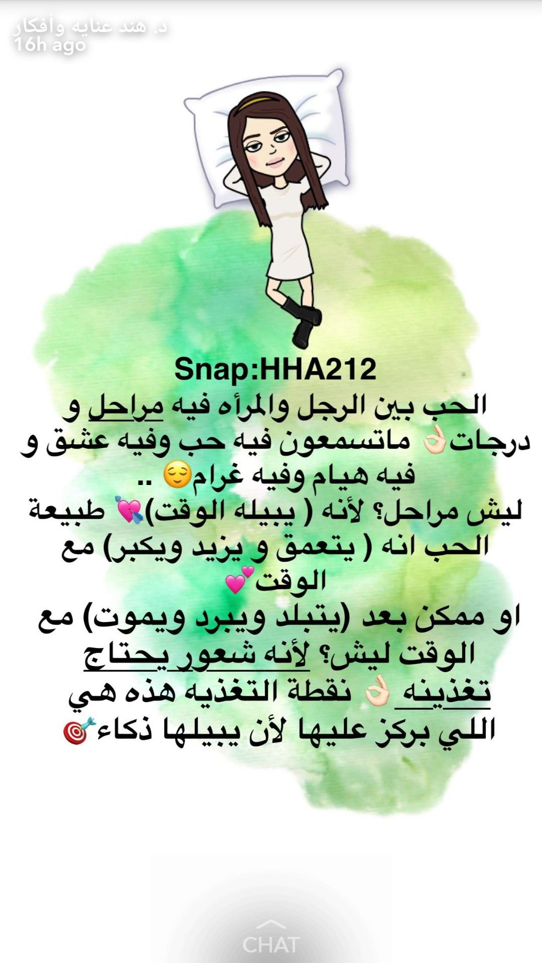 Pin By Amal Mohammed On سنابات د هند Life Coach Quotes Life Habits Queen Quotes
