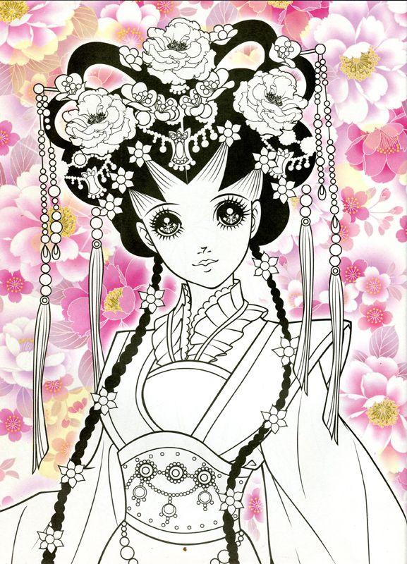Korean Coloring Book - pink2 - Mama Mia - Picasa Web Albums   cổ ...