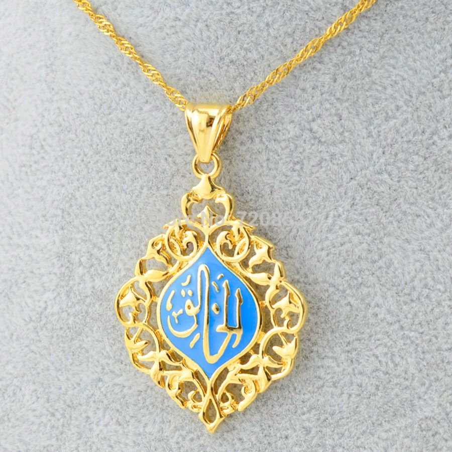 Online Buy Wholesale arabic gold jewelry 22k from China arabic
