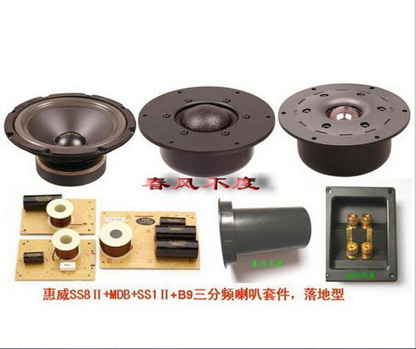 HiVi 8'' DIY Speaker Kit=2pcs(SS8IRR Woofer+DMB-A Mid