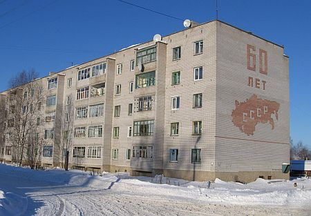 Ken Green Lived On The Fifth Floor Of This Apartment Building Red Bricks