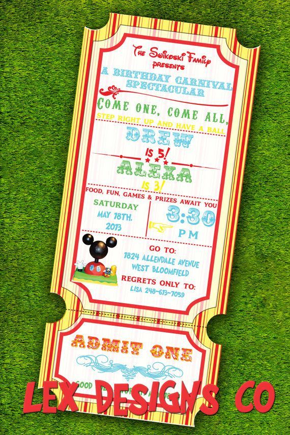 Mickey Mouse Carnival Birthday Invitation By Chrispixscreations