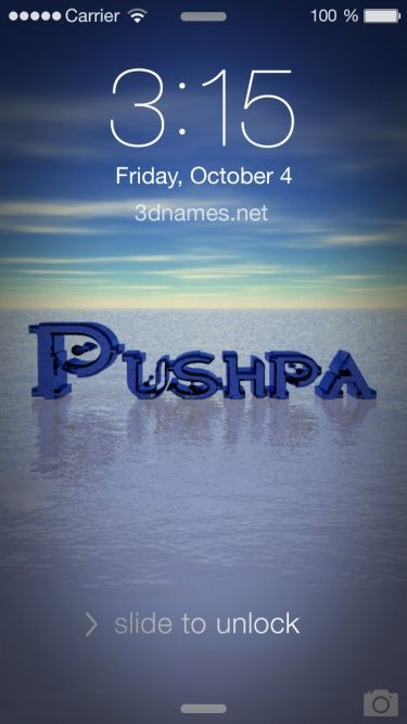 Pushpa As A 3d Wallpaper Name Wallpaper Wallpaper Names Harish name wallpaper hd download