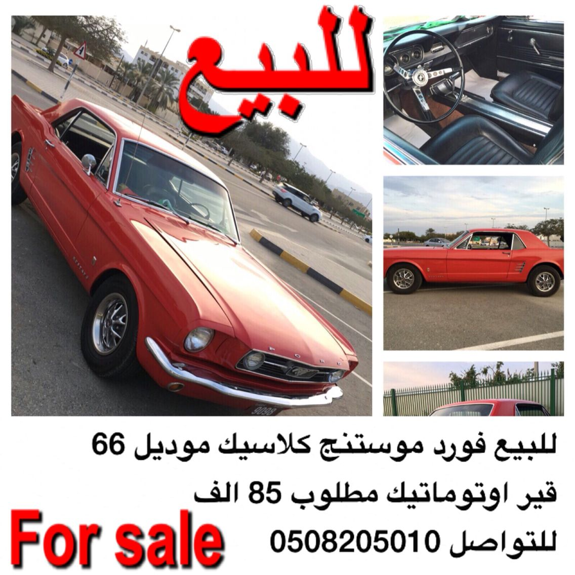 Pin By Uae4 Cars2u On My Saves In 2021 Vehicles Car