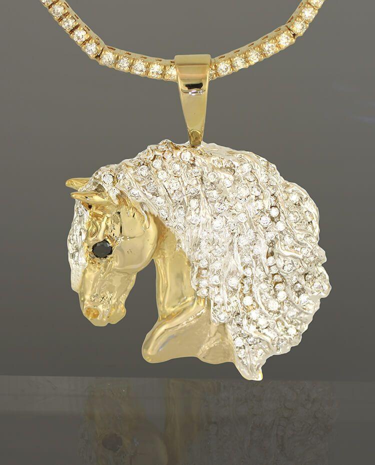 Large Baroque Horse Head Pendant