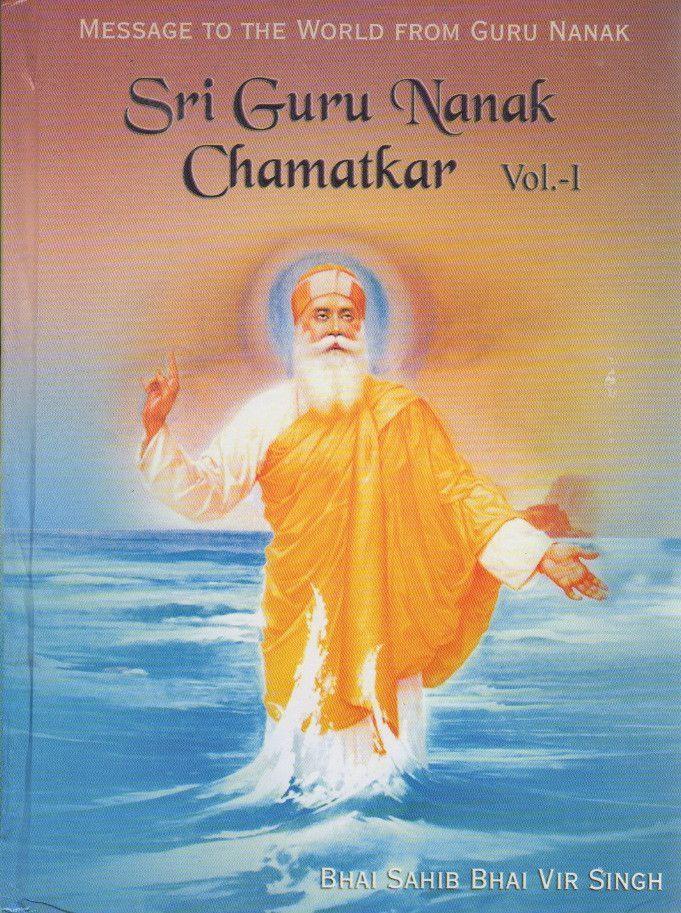 The Guru Legends Book One