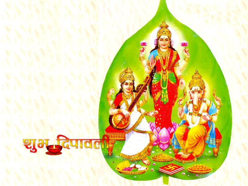 Laxmi Ganesh Wallpapers HD Full Size Download Laxmi Ganeshji - invitation card format for satyanarayan pooja