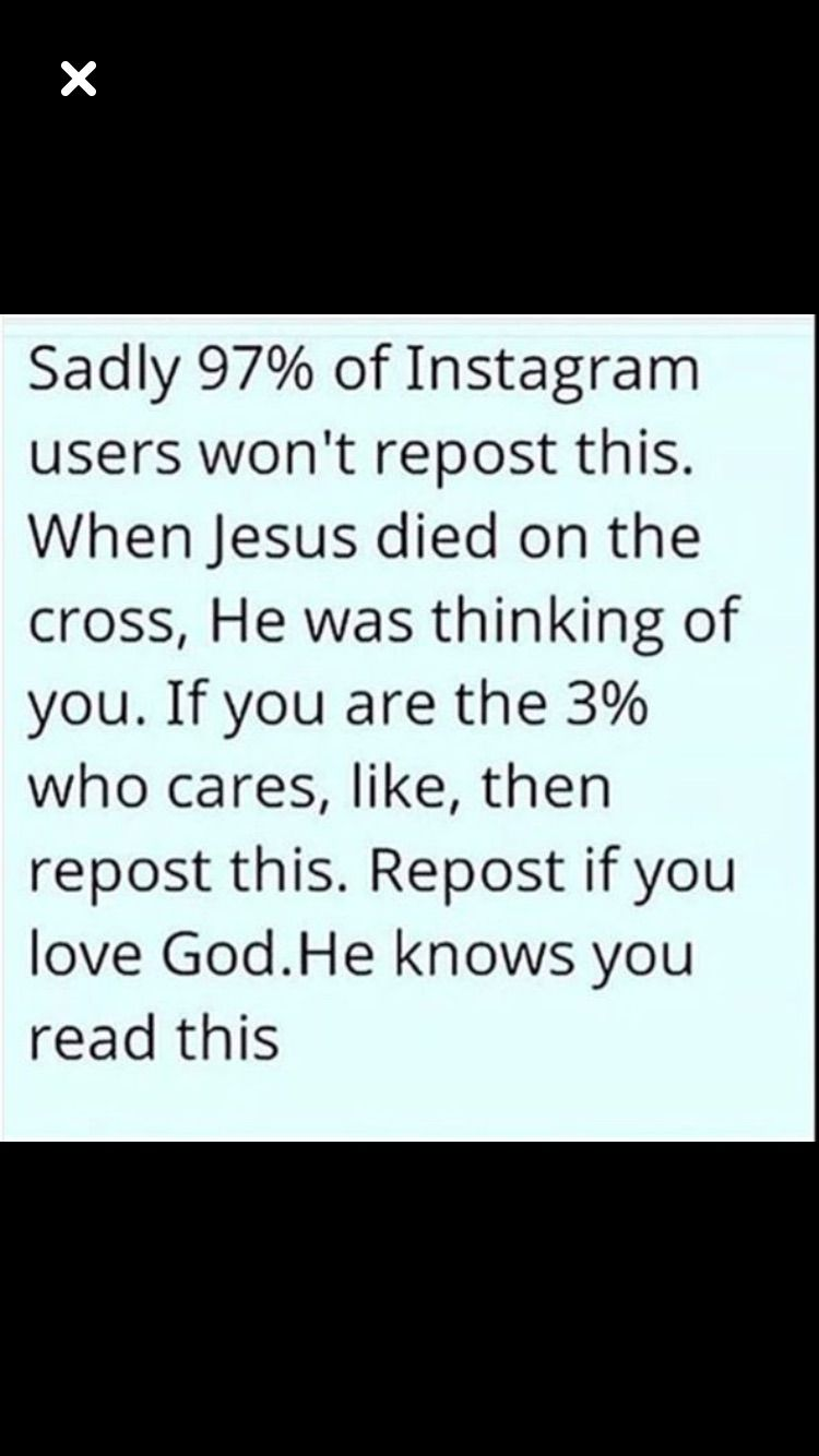 god doesn t care about me