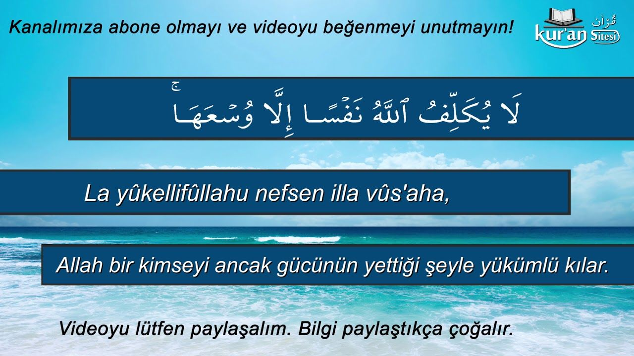 Amenerrasulu Dinle Amenerrasulu Oku Ve Dinle Quran Reading