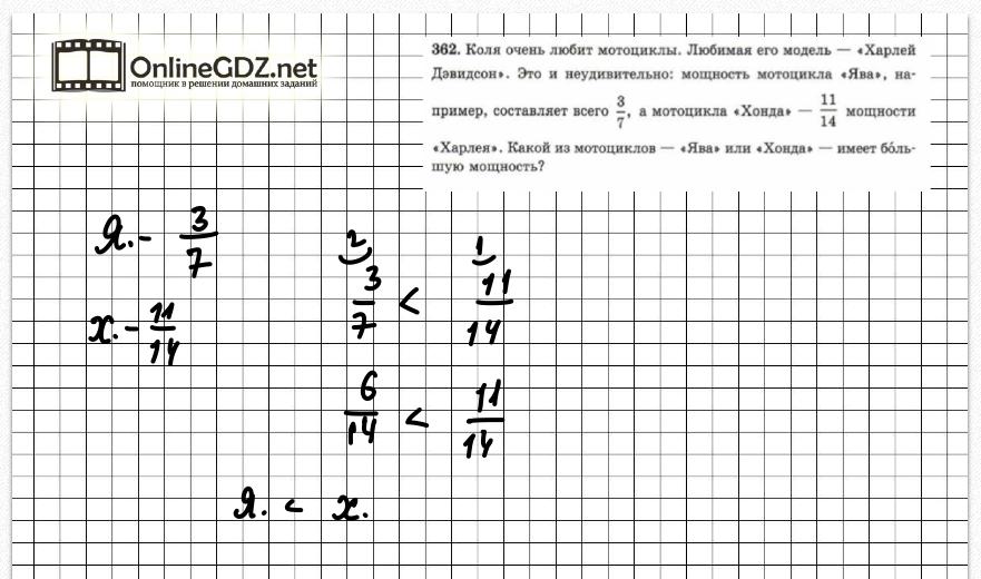 sochinenie-5-klass-po-matematike-tetrad-bunimovich