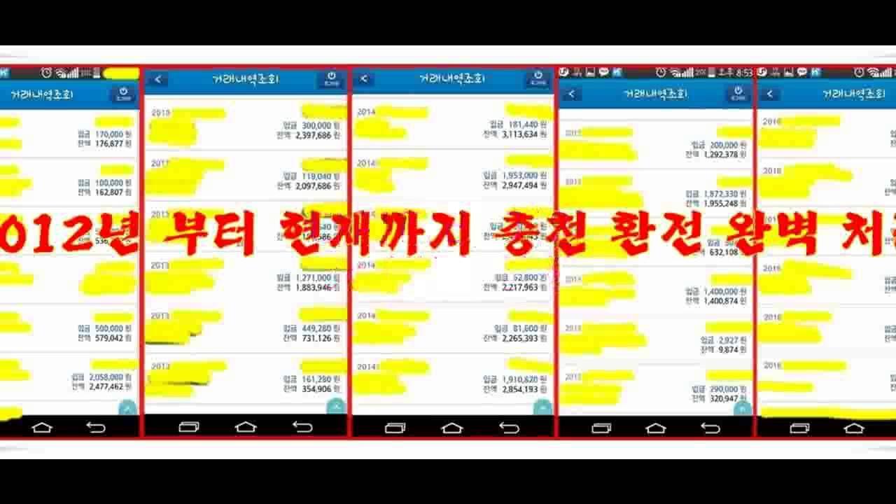 메이저놀이터 추천 동영상 가입문의 톡 sm911