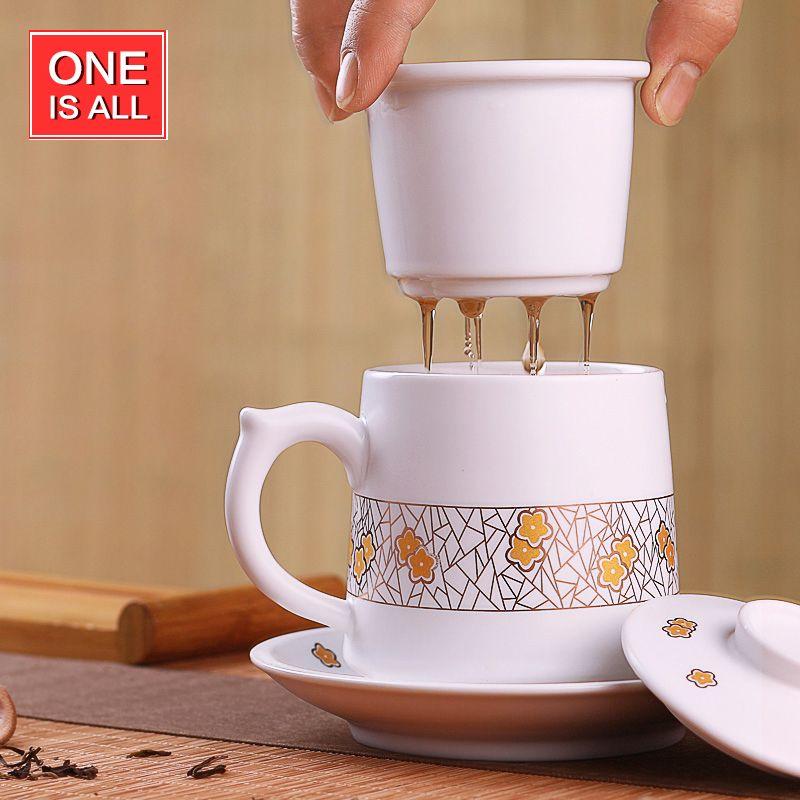 Oneisall Gybl312 390ml White Coffee Mug Teacup Ceramic Tea Cup With Filter Office