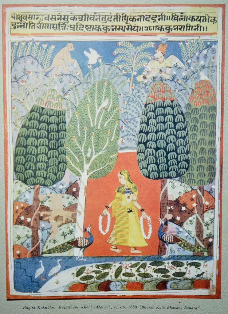 Ragini Kakubha. Rajasthan School, Malwa, ca. 1650 Indian