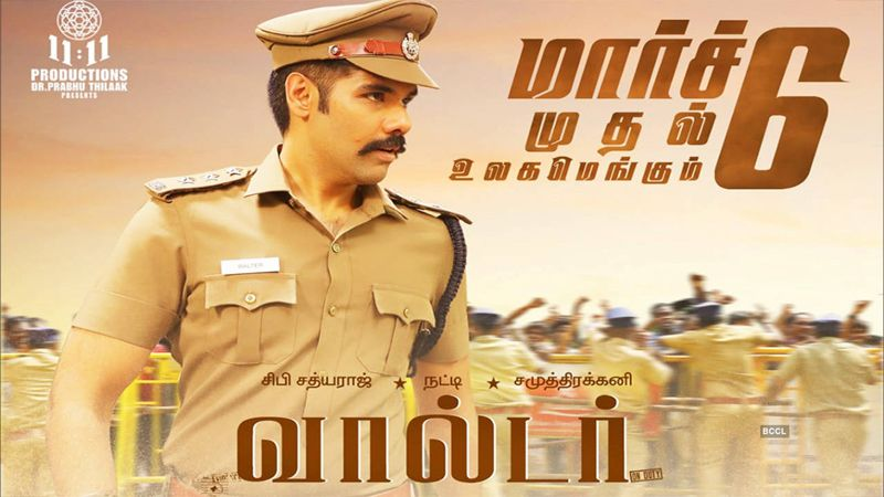 Walter Tamil Movie Review