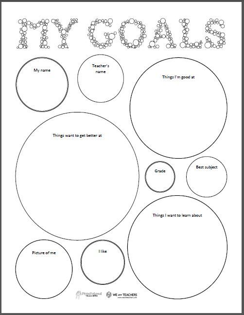 squarehead teachers  goal setting sheet  freebie  for