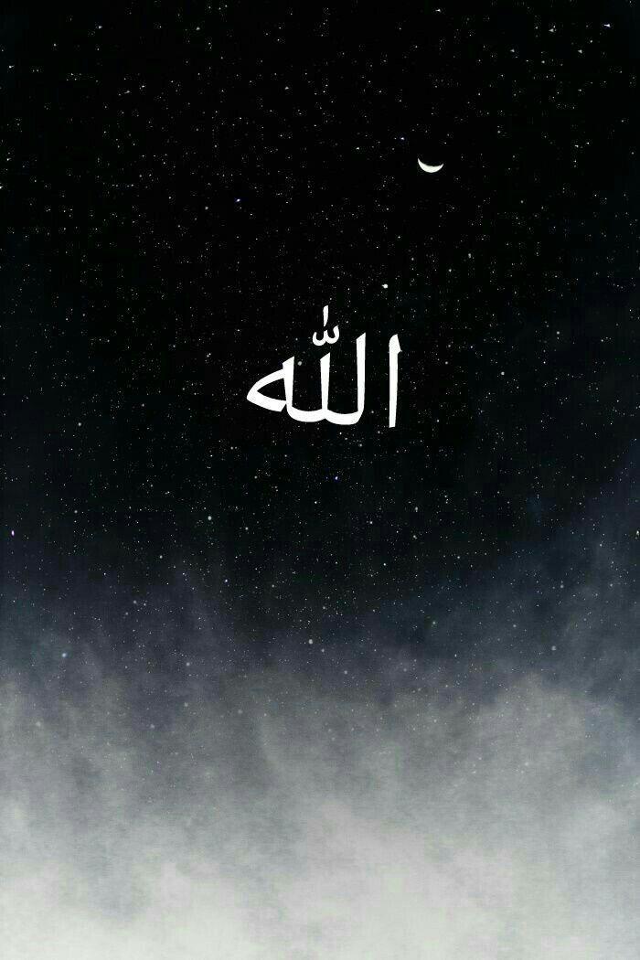 Pin Oleh Nora Ali Di Islamic Wallpaper Islami Allah Islam Cinta Allah