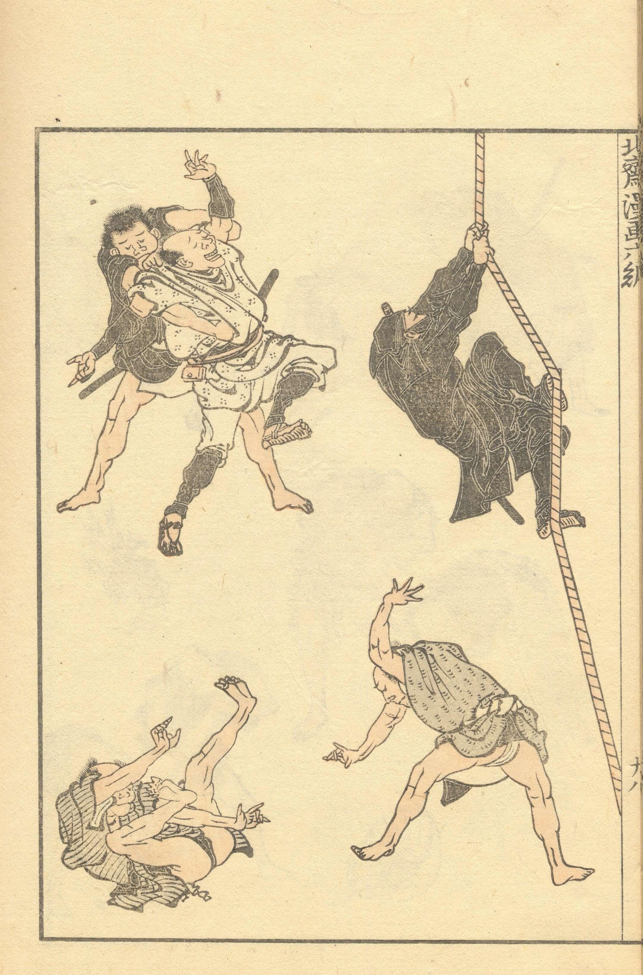 Hokusai   PAINT & SCULPT   Pinterest   Ninja art, Sketches and Artist