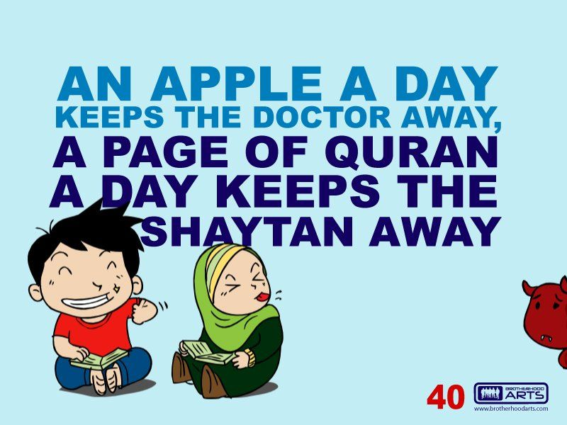Shoo Shaytan Shoo Islamic Quotes Reading Al Quran Beautiful