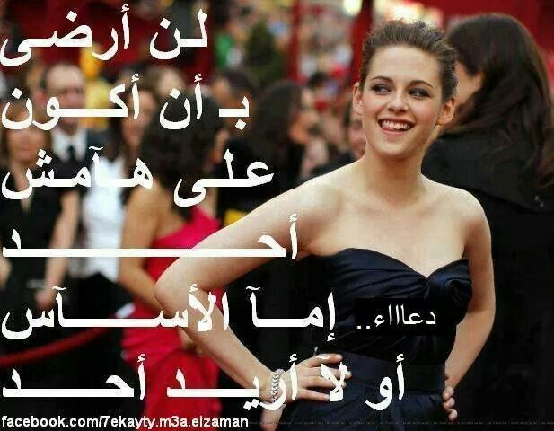 Pin by Ghada97 on pic Pics, Movie posters, Movies