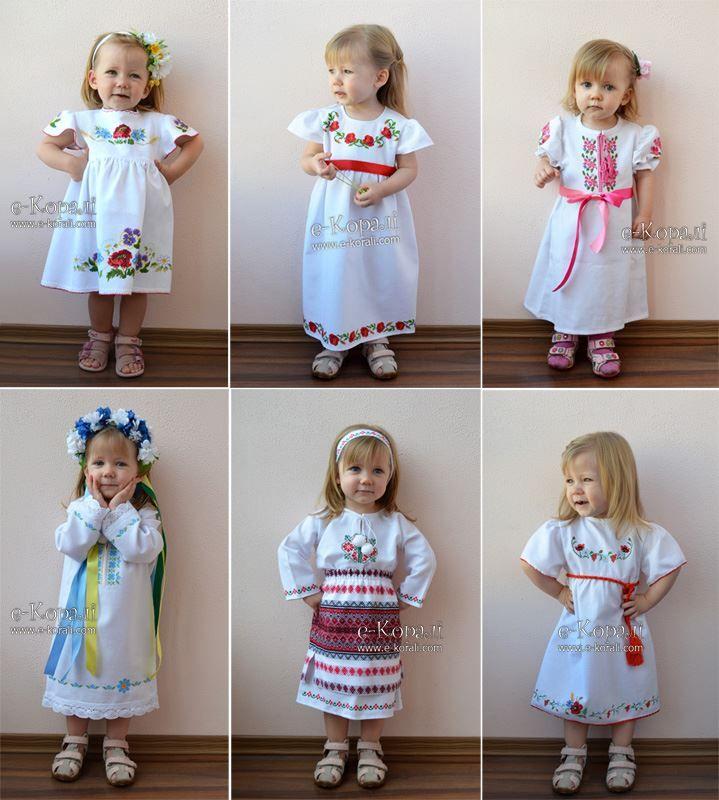 Вишиті сукні на дівчаток віком 1-3 роки.  96455d7dd2057