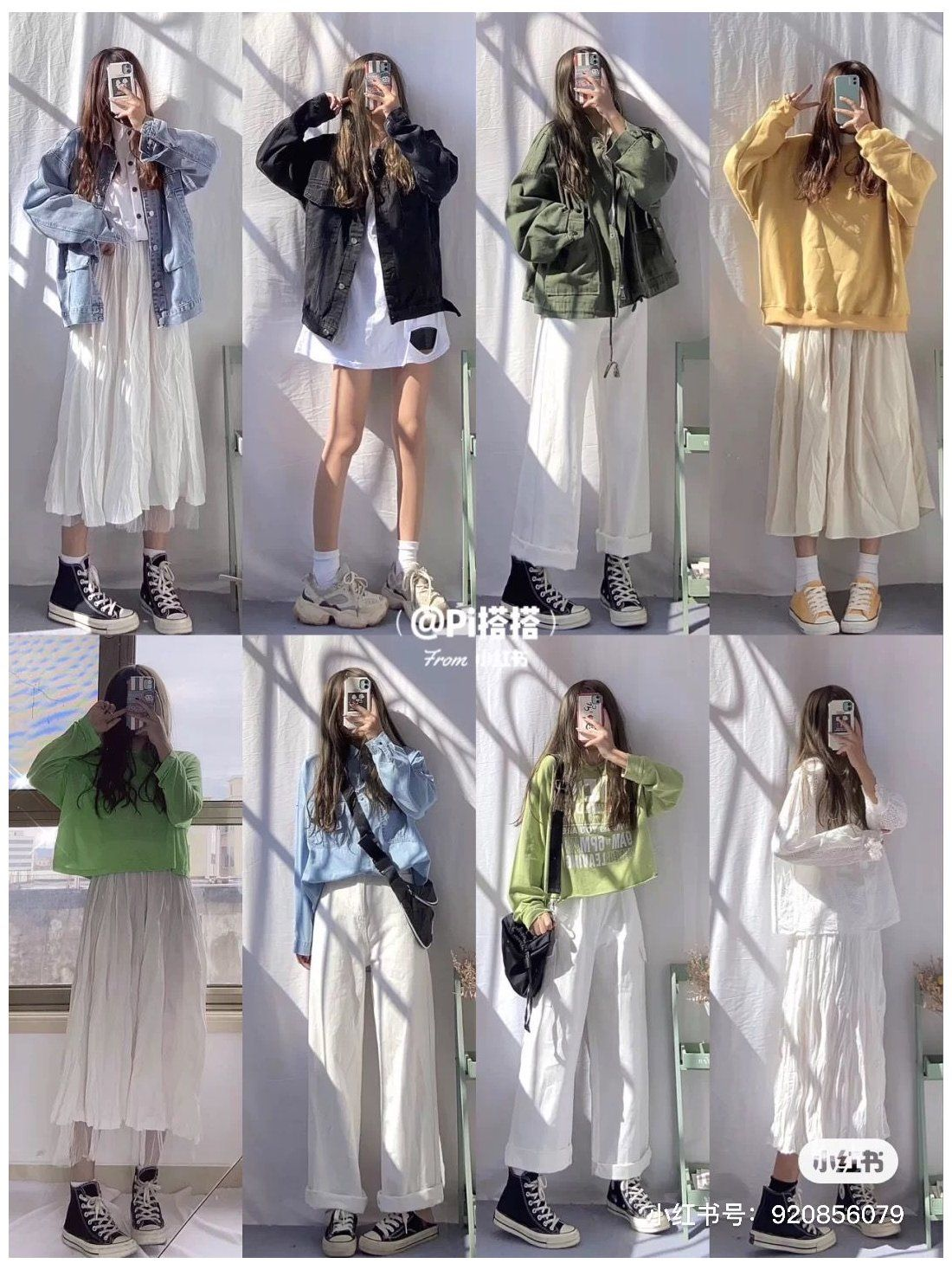 ulzzang #girl #fashion #dress #white #ulzzanggirlfashiondresswhite