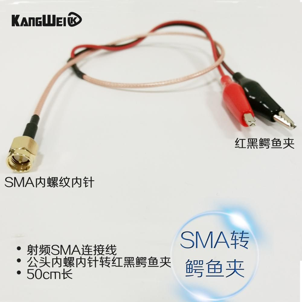 Radio frequency SMA connection thread inner thread needle red and black crocodile clip test line signal board  RG316 50cm long