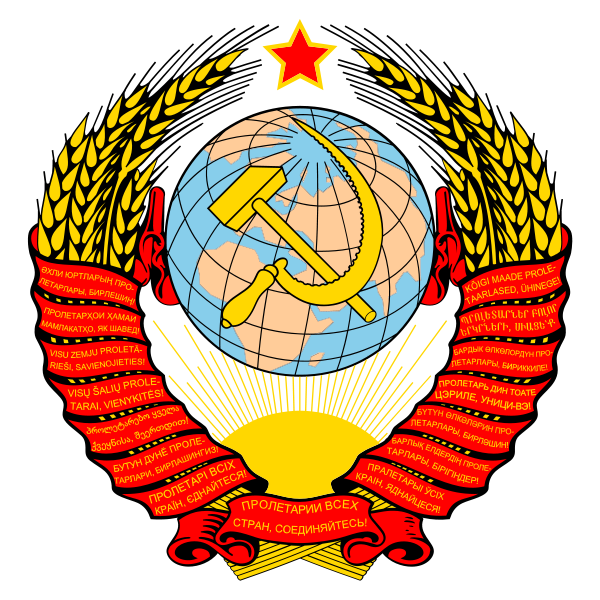 Coat Of Arms Of The Soviet Union Coat Of Arms Soviet Socialist Republic Union Of Soviet Socialist Republics