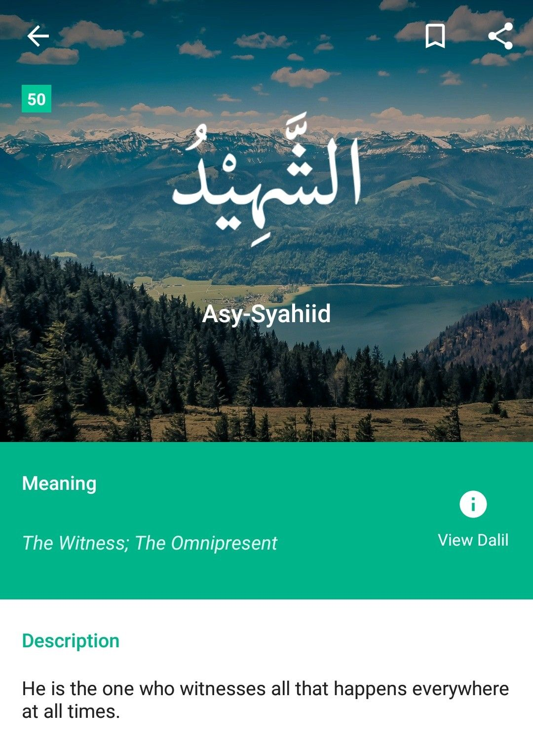 As shaheed allah u akbar pathseeker beautiful names of allah as shaheed allah u akbar pathseeker thecheapjerseys Choice Image