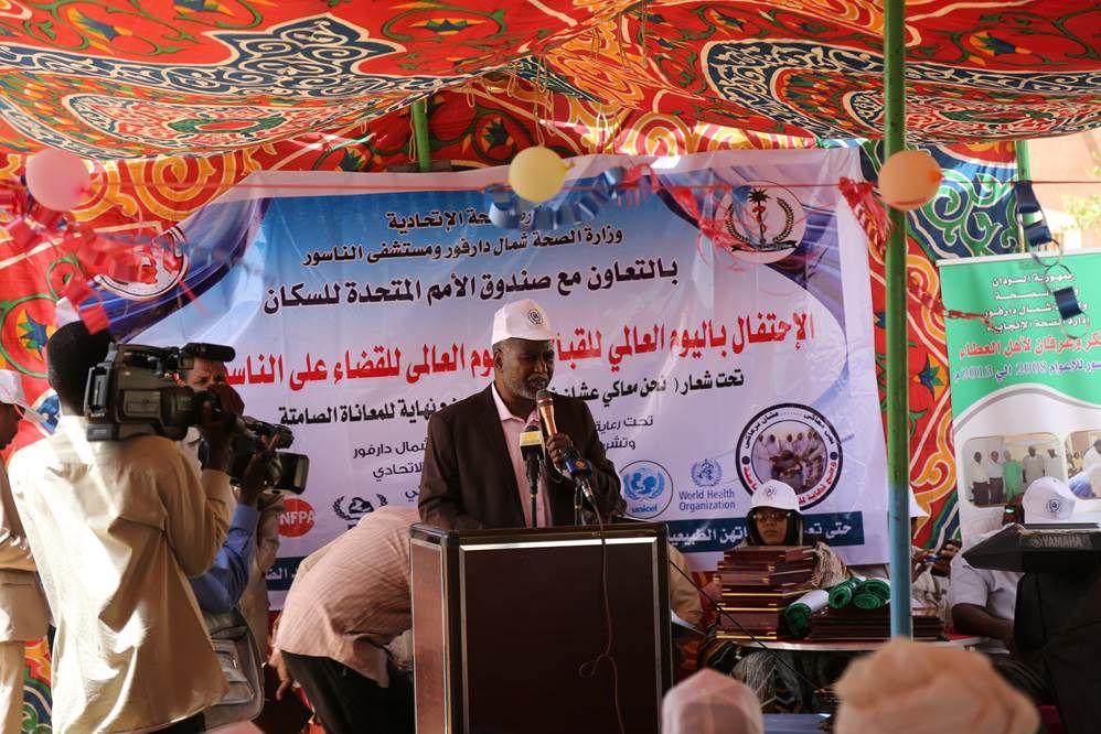 نائب والي ولاية ولاية شمال دارفور السيد محمد بريمة حسب النبي     يخاطب فعاليات ختام حملة علاج الناسور بالفاشر.