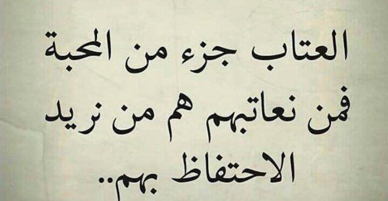 20 رسالة عتاب حبيب قوية للغاية Arabic Calligraphy Calligraphy