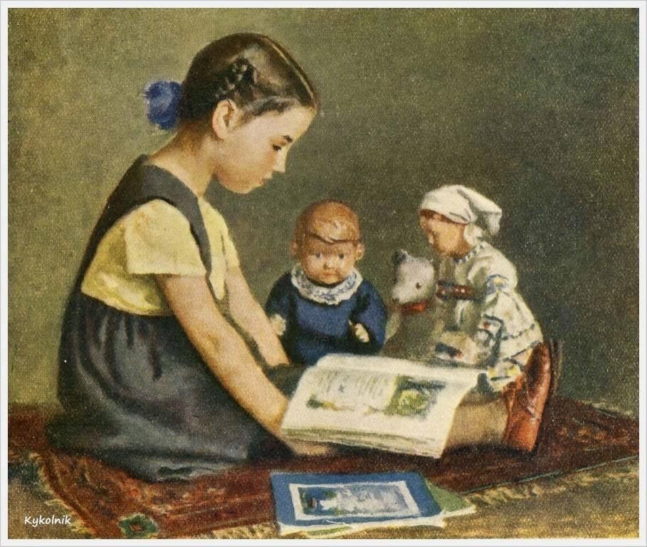 Для, открытки для детей читать