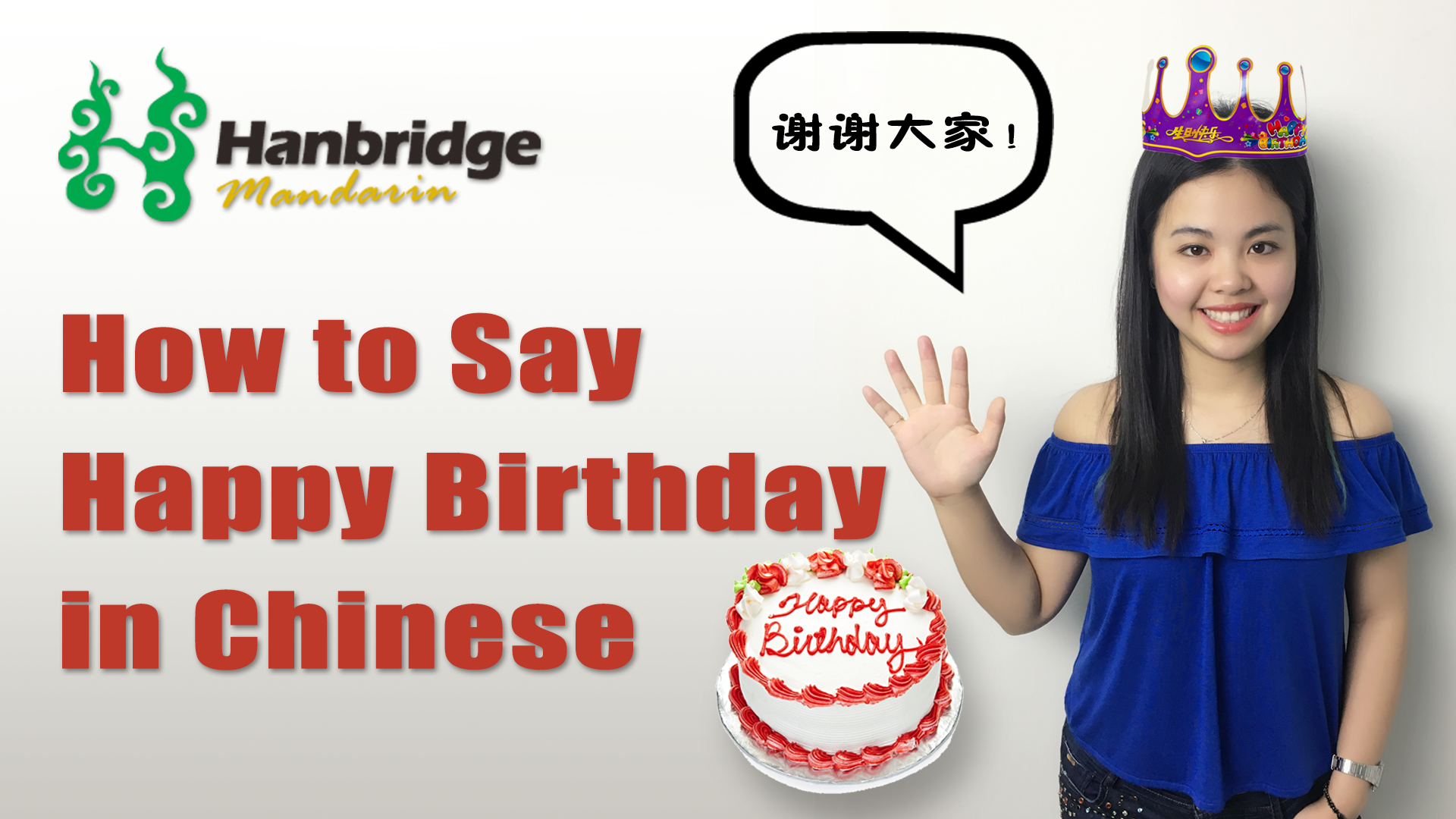 Chinese Birthday Cards Google Search Happy birthday