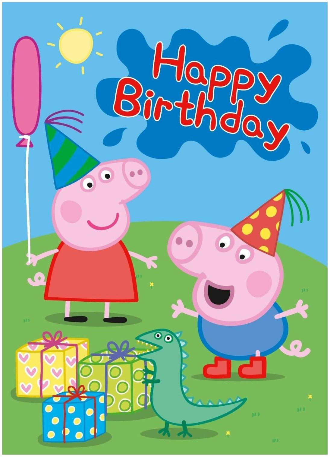 Картинки с днем рождения свинка пеппа, голосовые