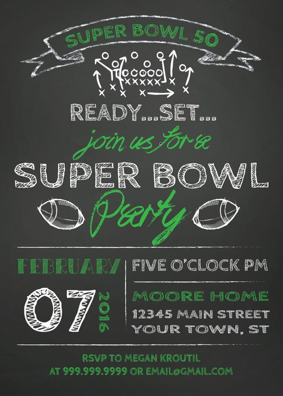 Party invitation football invite super bowl PARTY SUPERBOWL