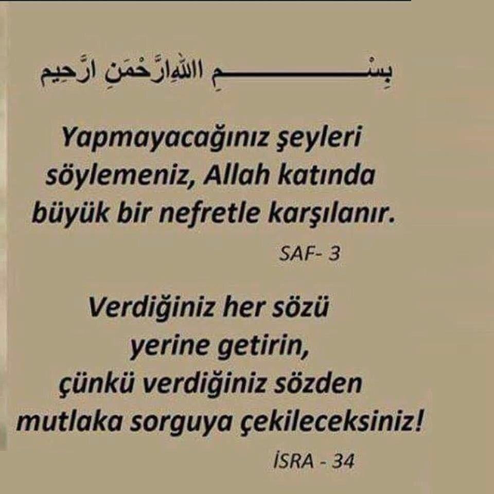 Sekine Duasi Arapca Turkce Okuma Ve Duanin Manasi Dualar