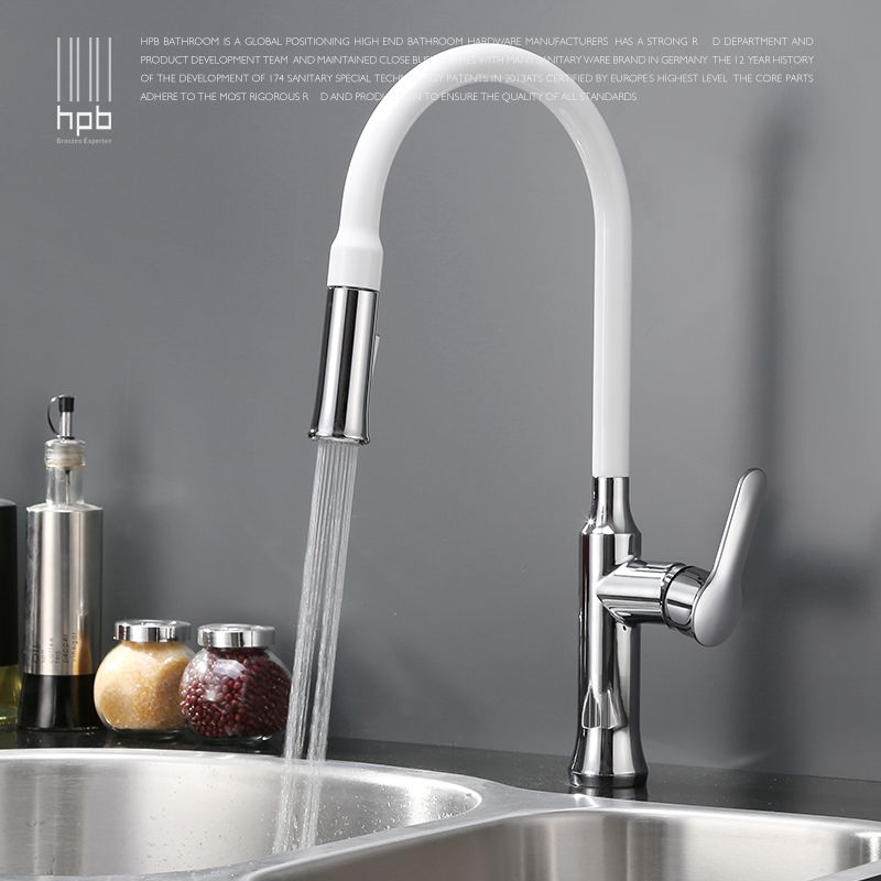 Contemporary Chrome Finish Brass Pull Out Sprayer Single Handle