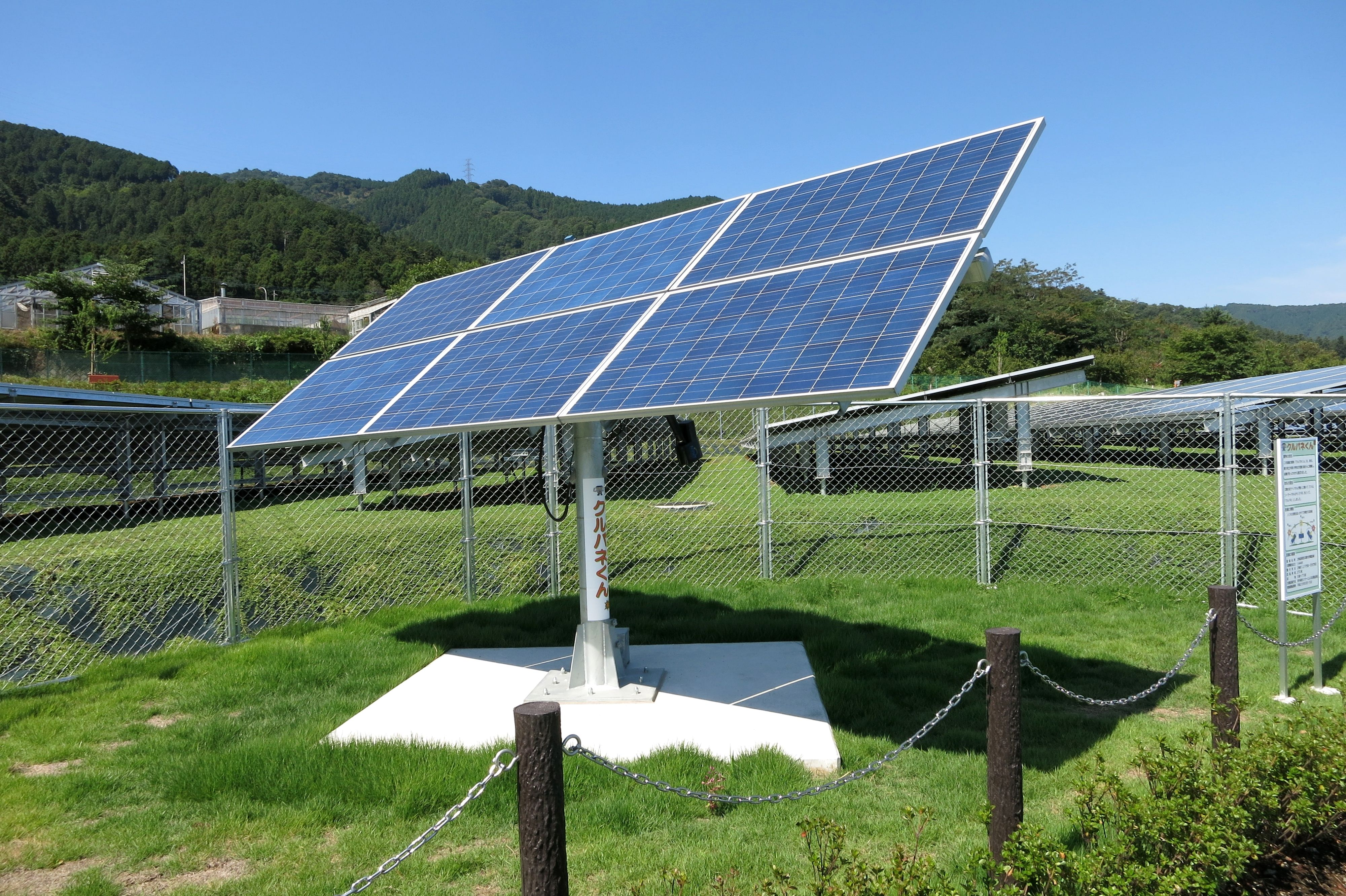 Are You Searching For Green Energy Tips Renewable Energy Definition Advantages Of Solar Energy Solar Energy Panels Best Solar Panels