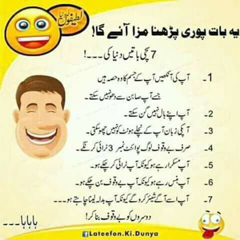 Kadi Has V Lya Kro Good Night Fareed Exam Quotes Funny Funny Quotes For Teens Some Funny Jokes