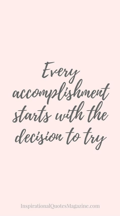 Inspirational Quote About Success Visit Us At Inspirationalquot F Inspirational Quotes About Success Work Quotes Taking Chances Quotes