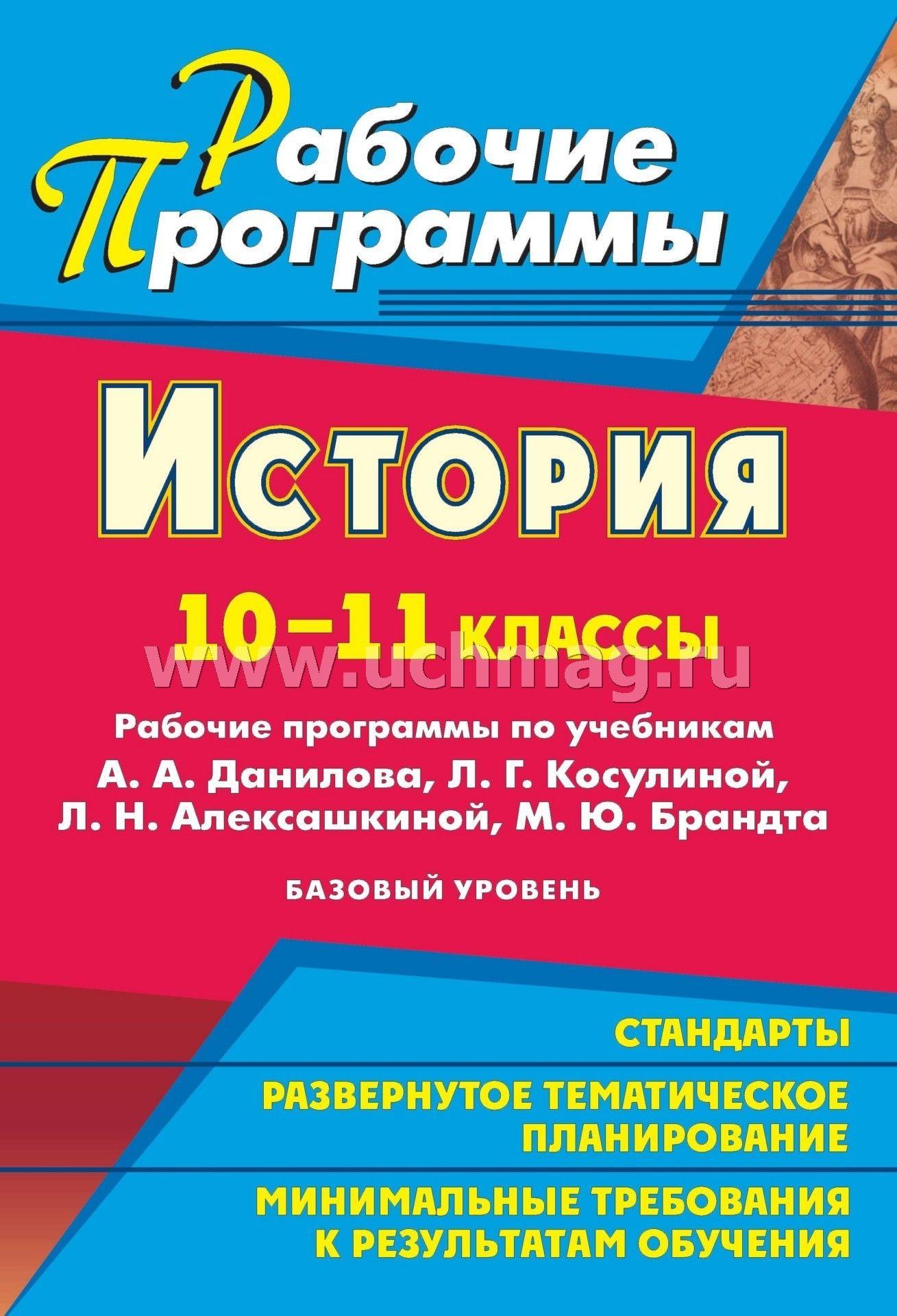 Спиши.ру 7 класс химия
