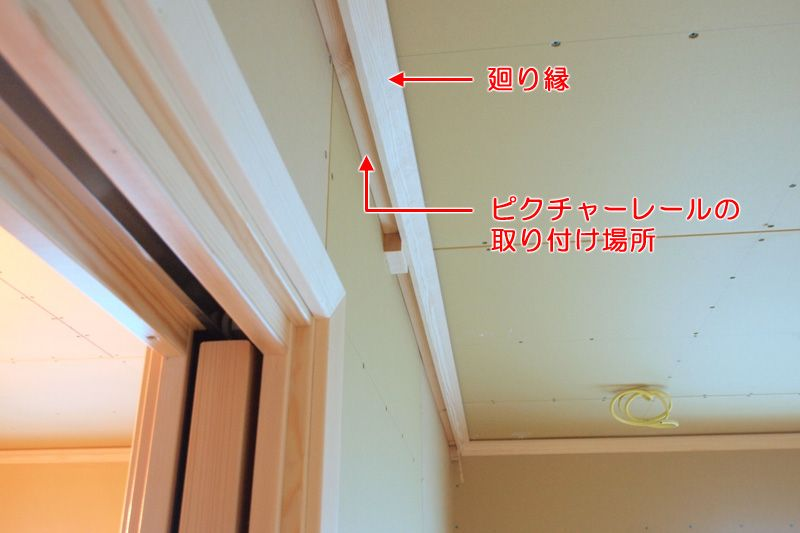 幅木 廻り縁の取り付け工事 スウェーデンハウスで学ぶマイホームの