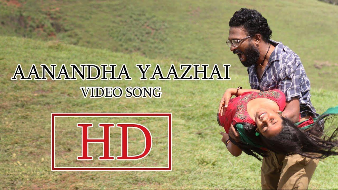 Thangameenkal Aanadha Yaazhai Video Song HD Songs, Songs