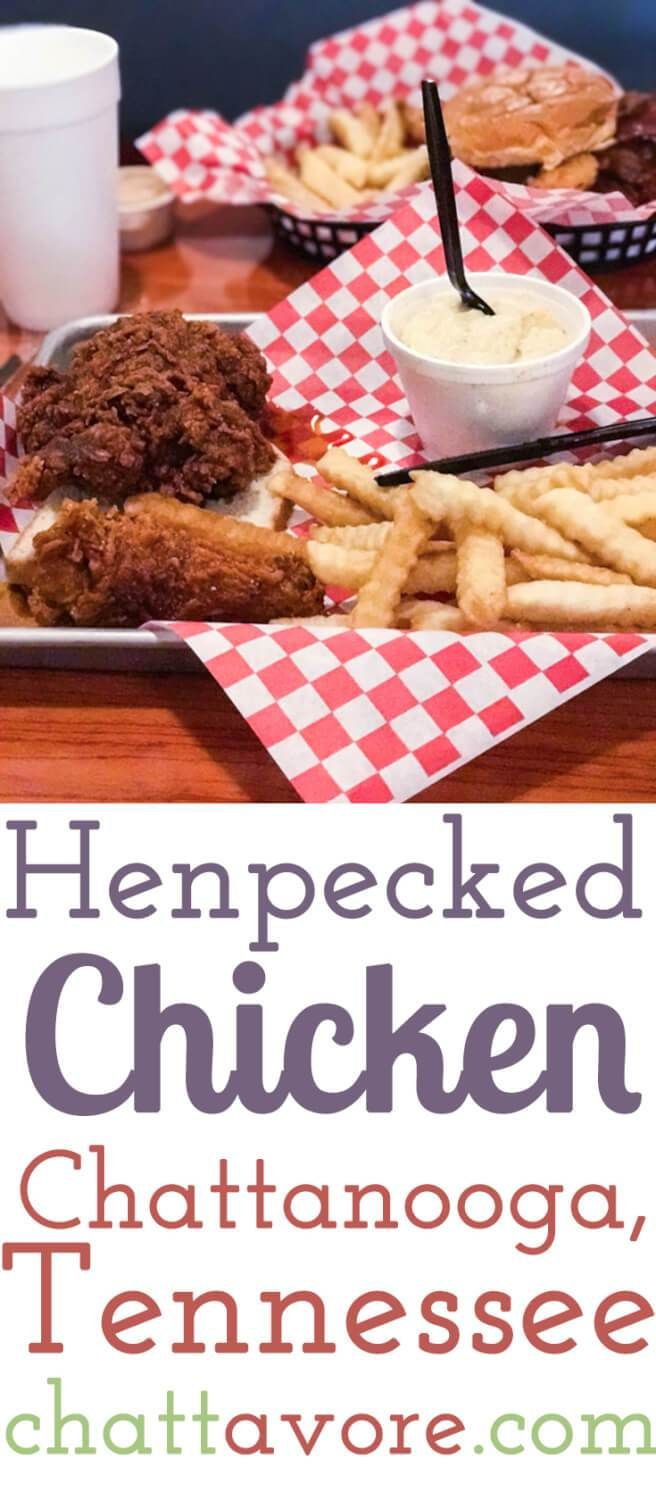 "Henpecked Chicken is a restaurant in downtown Chattanooga that serves smoked or fried chicken and boasts ""sober chicken and drunken milkshakes"". 