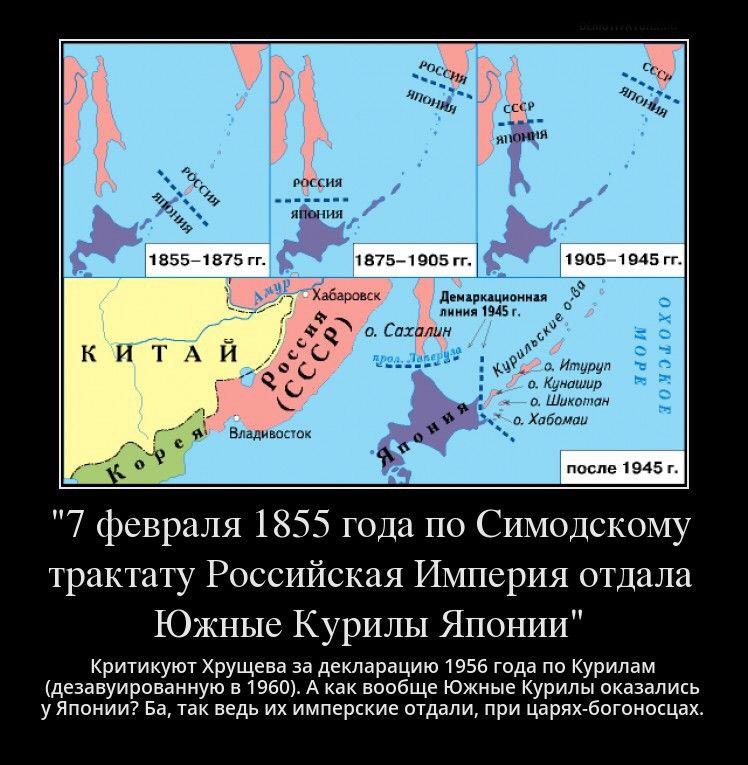 демотиваторы россия япония тебе посвящаю эту