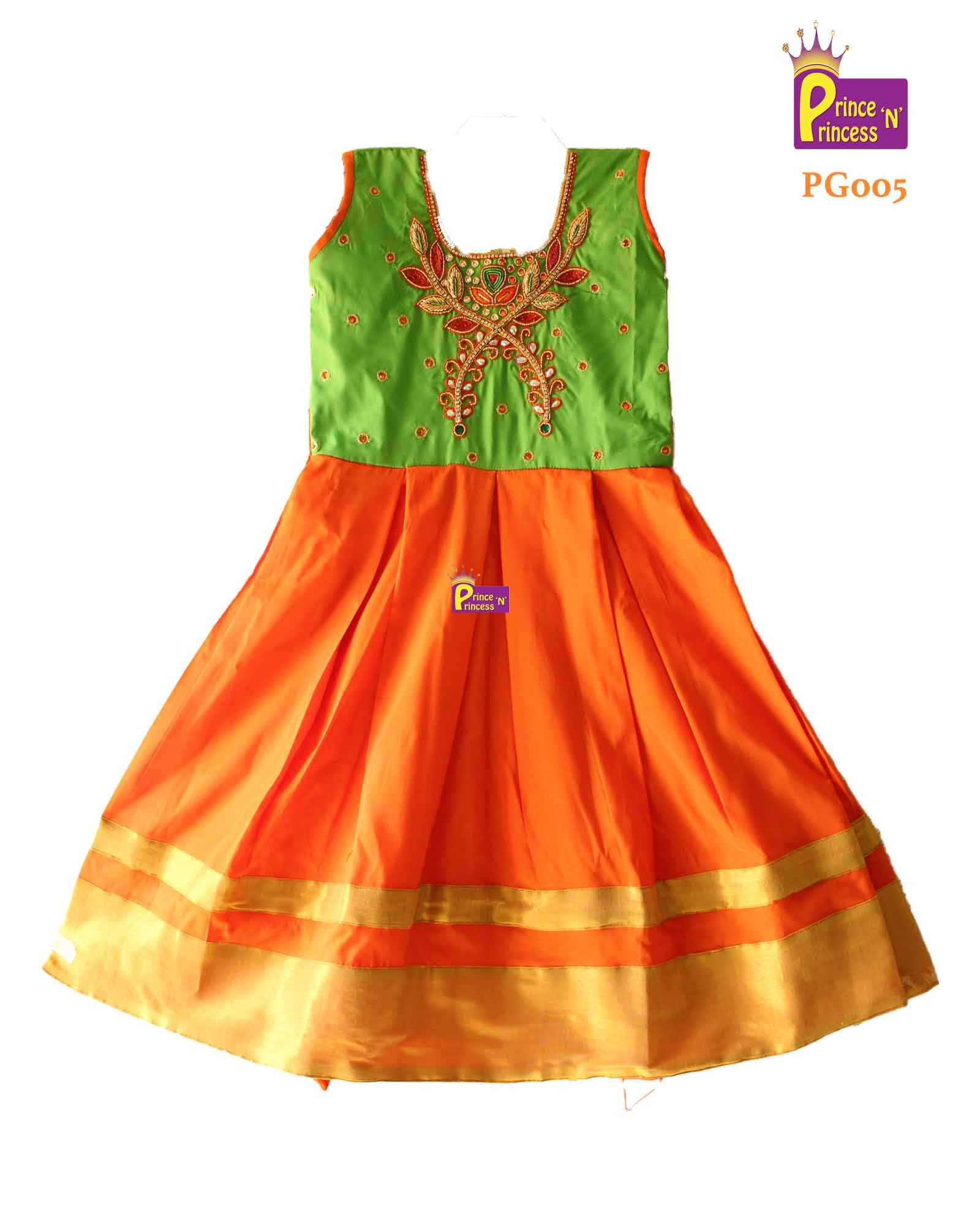 Kids Green Orange Party Gown Kids Gown For Birthday Functions