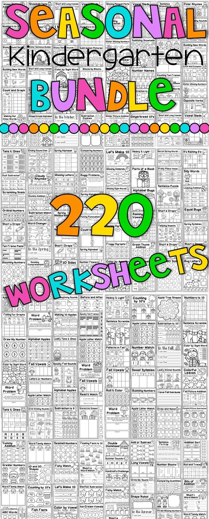 Kindergarten Seasonal Bundle All Year Literacy And Math Worksheets