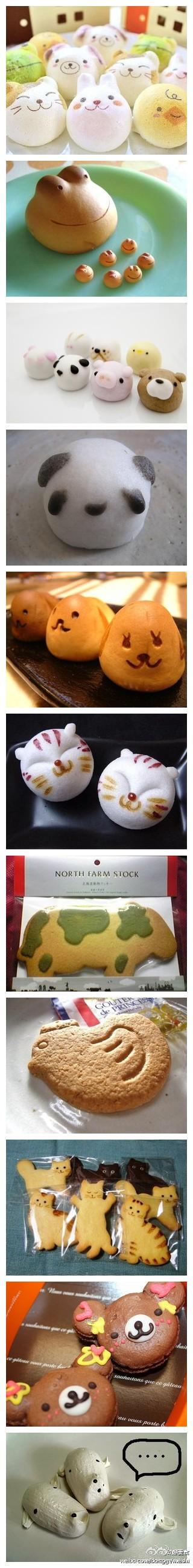 各种动物造型点心,真心舍不得吃呢吃货都是有爱的孩纸~!via动感日本