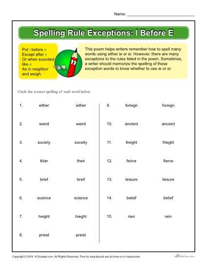 spelling rule exceptions worksheets i before e worksheets and forms spelling rules. Black Bedroom Furniture Sets. Home Design Ideas
