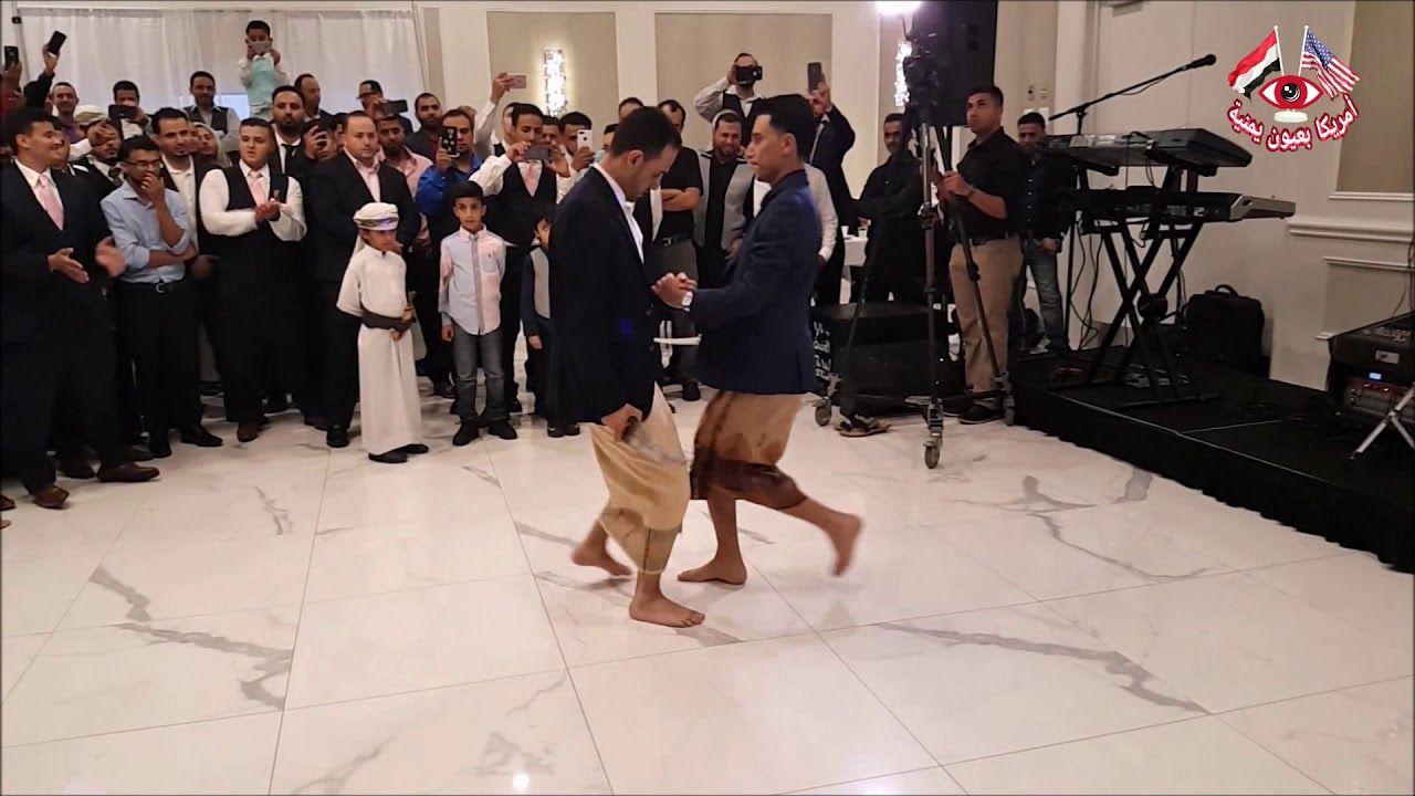 اجمل رقص يمني برع ومزمار في امريكا Skirts Ballet Skirt Fashion